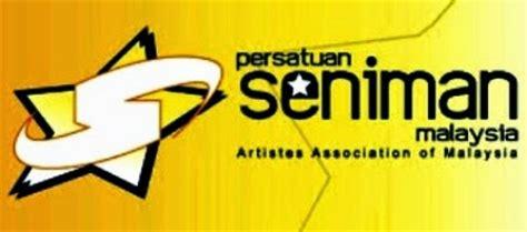 filem klasik malaysia seniman  seniman