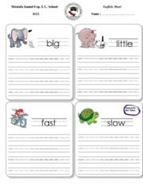 english worksheets kg2 sheet