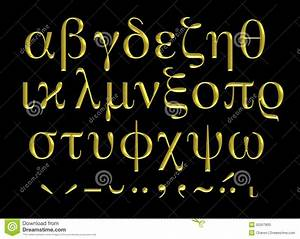 golden engraved greek alphabet lettering set stock photo With metal greek letters