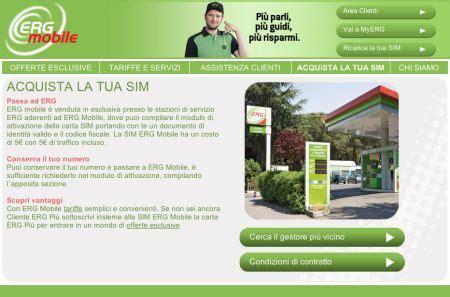Sim Erg Mobile by Ricarica Erg Mobile Disponibile Nelle Ricevitorie Sisal