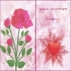 carte d anniversaire de mariage anniversaire de mariage cartes gratuites