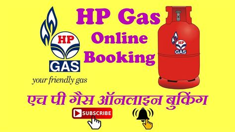Hp Gas Booking by Hp Gas Booking Lpg Cylinder एच प ग स ऑनल इन ब क ग