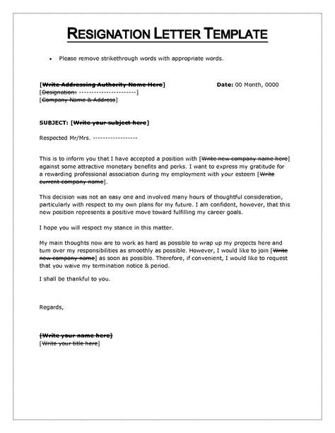 Microsoft Word Resignation Letter Template Samples | Letter Cover Templates