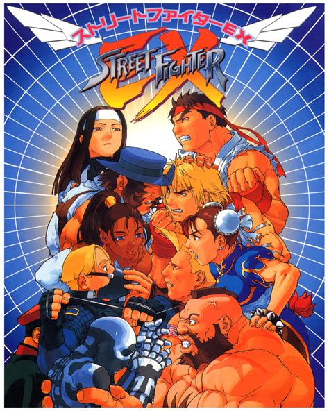 Street Fighter Ex Street Fighter Wiki Fandom Powered