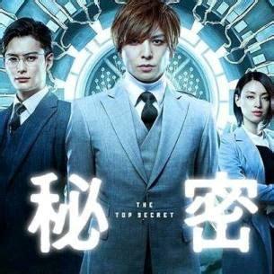 josei anime eng sub himitsu the revelation notizie anime