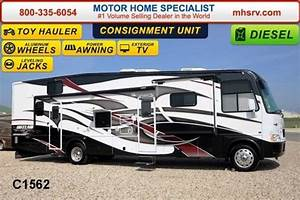 2010 Toy Hauler Cars For Sale