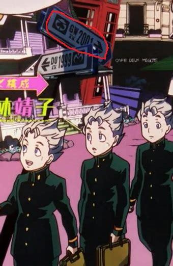 part 5 jojo anime release date spoilers jojo no kimyou na bouken wa kudakenai
