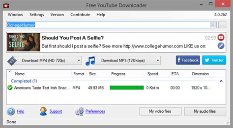 Download high quality mp3 files with our youtube to mp3 converter. Free YouTube Downloader » Best Free Softwares