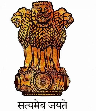 Emblem National Ashok India Stambh Lions State