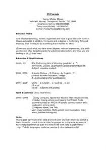 cv resume personal profile exles of profile on resume sles of resumes