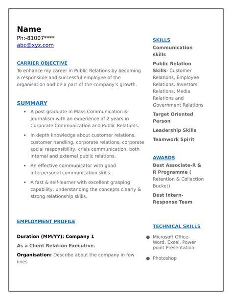 resume templates  mass communication freshers