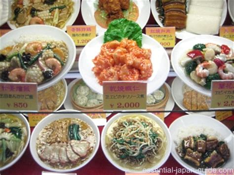 yokohama cuisine yokohama chinatown yokohama travel