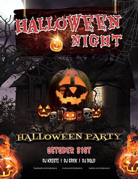 halloween designs  printable psd ai indesign