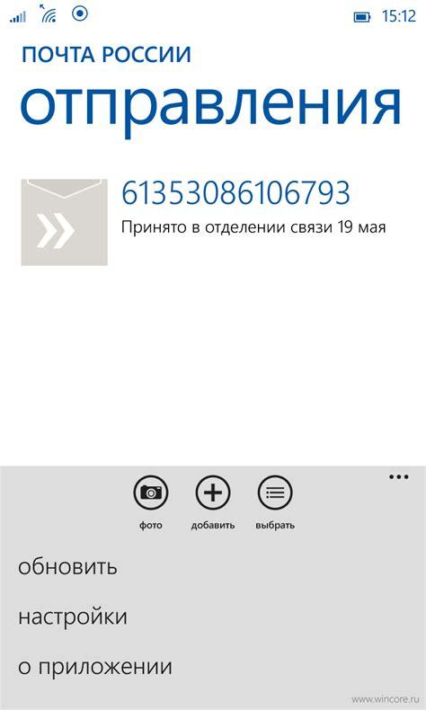 Официальное приложение для оплаты штрафов гибдд
