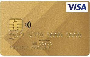 viseca visa gold moneylandch