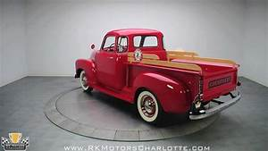 132459    1950 Chevy 3100 Pick Up Truck
