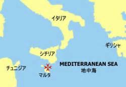 マルタ:マルタ島地図 | マルタ観光局のホームページ