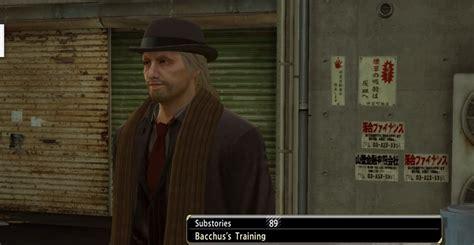 bacchuss training yakuza wiki