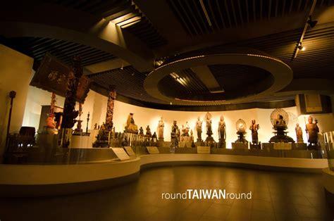 roundtaiwanround