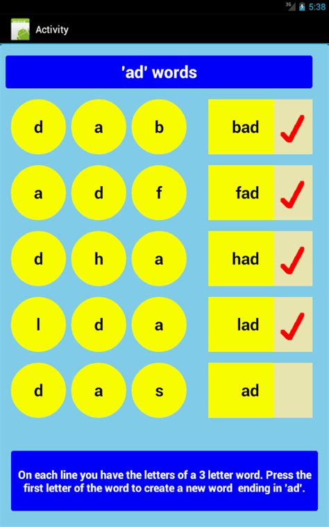 cool 3 letter words three letter words part 2 free android apps on play 30139