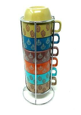 Enjoy your favorite hot beverage in style with world market's affordable coffee mugs and teacups. Set of 6 World Market Colorful Paisley Stacking Coffee Mugs w/ Metal Rack 8 oz | eBay
