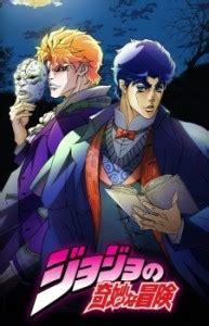 jojo anime episode 1 dub jojo s adventure anime free