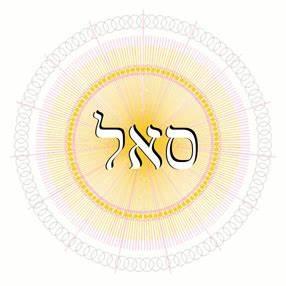 Kabbala Berechnen : 45 sealiah engel der 72 genien edition ewige weisheit ~ Themetempest.com Abrechnung