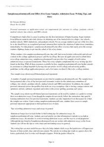 High School Admission Essay Examples