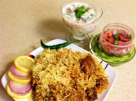 recipe  national dish  pakistan chicken biryani