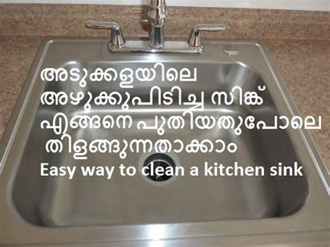 what to use to clean kitchen sink how to clean a kitchen sink health flicks 2163