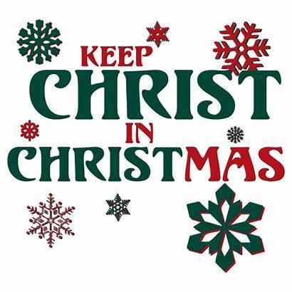 Christmas Christ Keep Religious Shirt Shipping