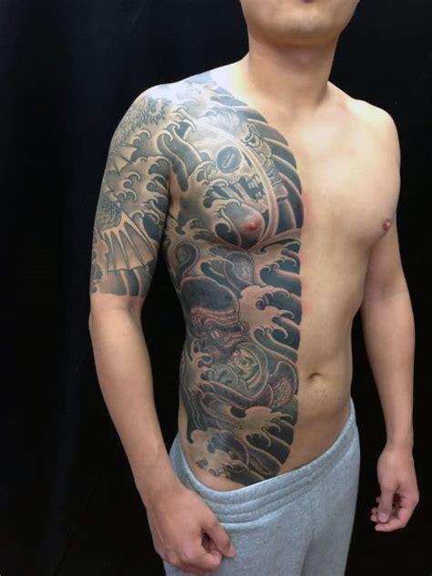 japanese octopus tattoo designs  men tentacle ink