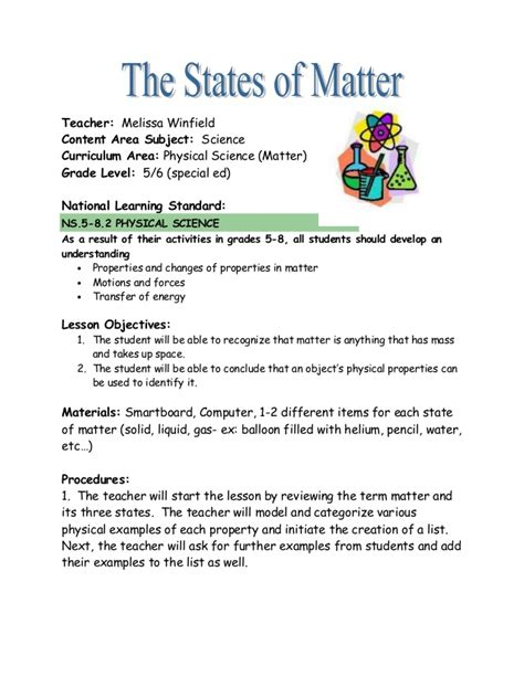 the states of matter lesson plan