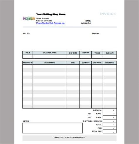 store template template store receipt free backupstrategies