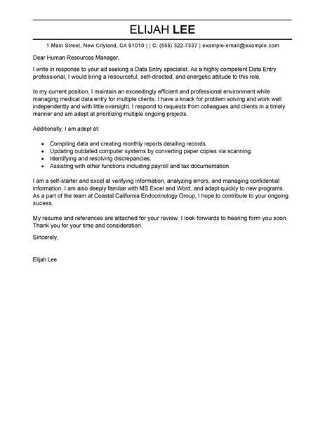 data entry cover letter exles administration office