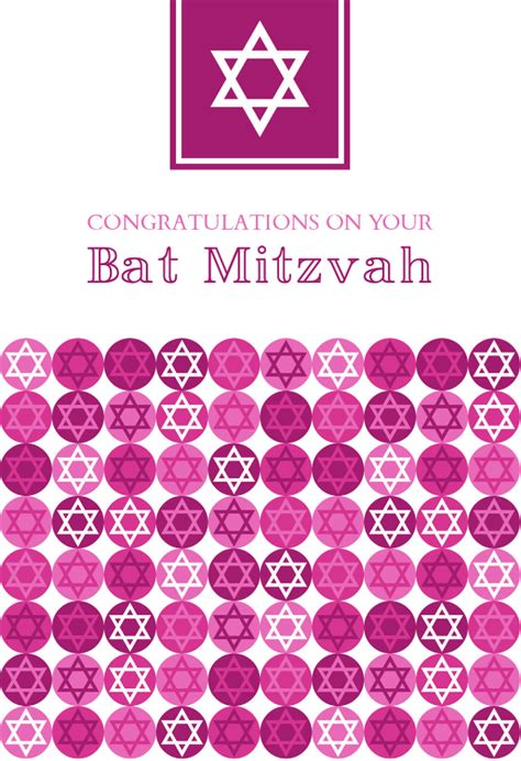 bat mitzvah congratulations bar mitzvah bat mitzvah