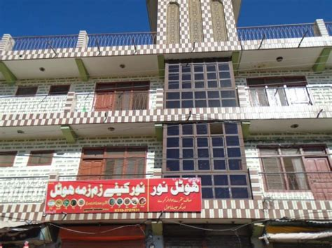 hotel noor hotel  quetta pakistan price contacts map