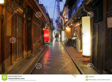 maisons de geisha sur la ruelle de pontocho kyoto japon photo libre de droits image 24563535
