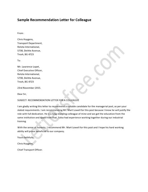 recommendation letter  colleague sample