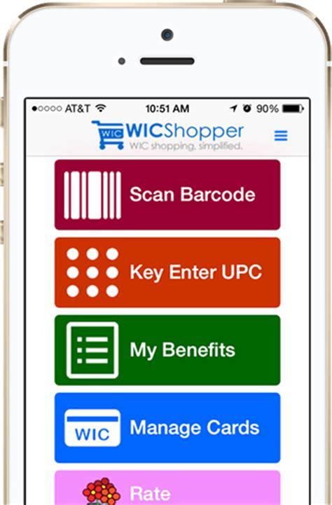 wic smartphone application