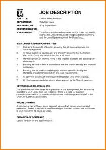 resume format template for job description 6 duties of a sales associate job bid template