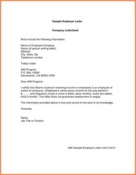 employment letter sample marital settlements information