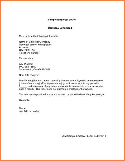 employment letter sample marital settlements information