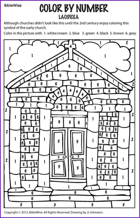 Bible Color by Number Coloring Pages