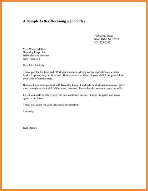 letter  turn   job secumaniaorg