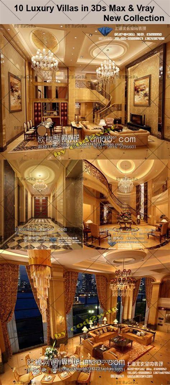 Jason Mraz 10 Luxury Villas In 3ds Max & Vray