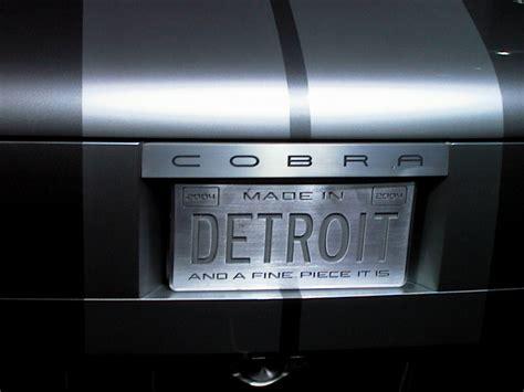 north american international auto show detroit