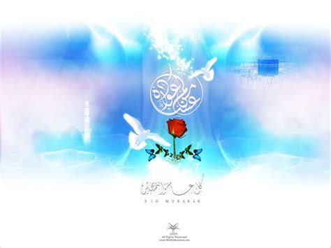 Islamic Animation Wallpaper For Mobile - 3d wallpaper islamic wallpaper