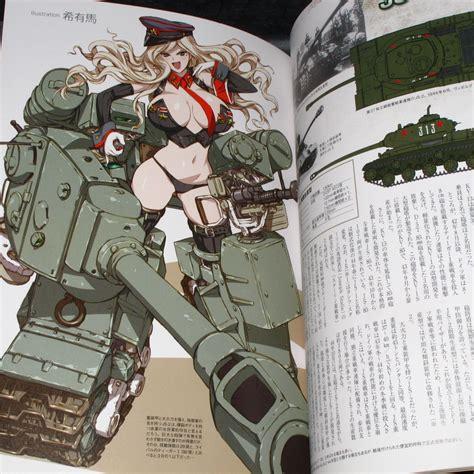 Girl Guide Illustrated World War II Tank
