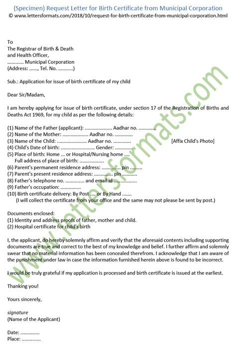 write  request letter post office  tamil